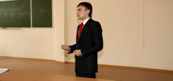 Молодёжный парламентаризм как дисциплина