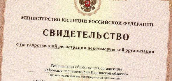 Отчёт РОО МПКО за 2018 год