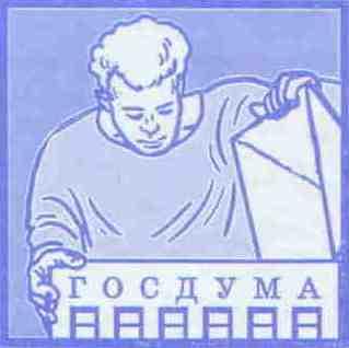 Молодёжный парламент при ГосДуме: ПОБЕДИЛА МОЛОДОСТЬ! Что дальше? [ВЗГЛЯД СО СТОРОНЫ]
