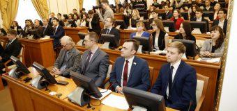 Новый состав Молодёжного правительства