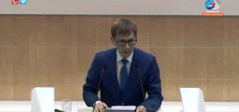 Юрий Гилёв выступил с докладом в Совете Федерации
