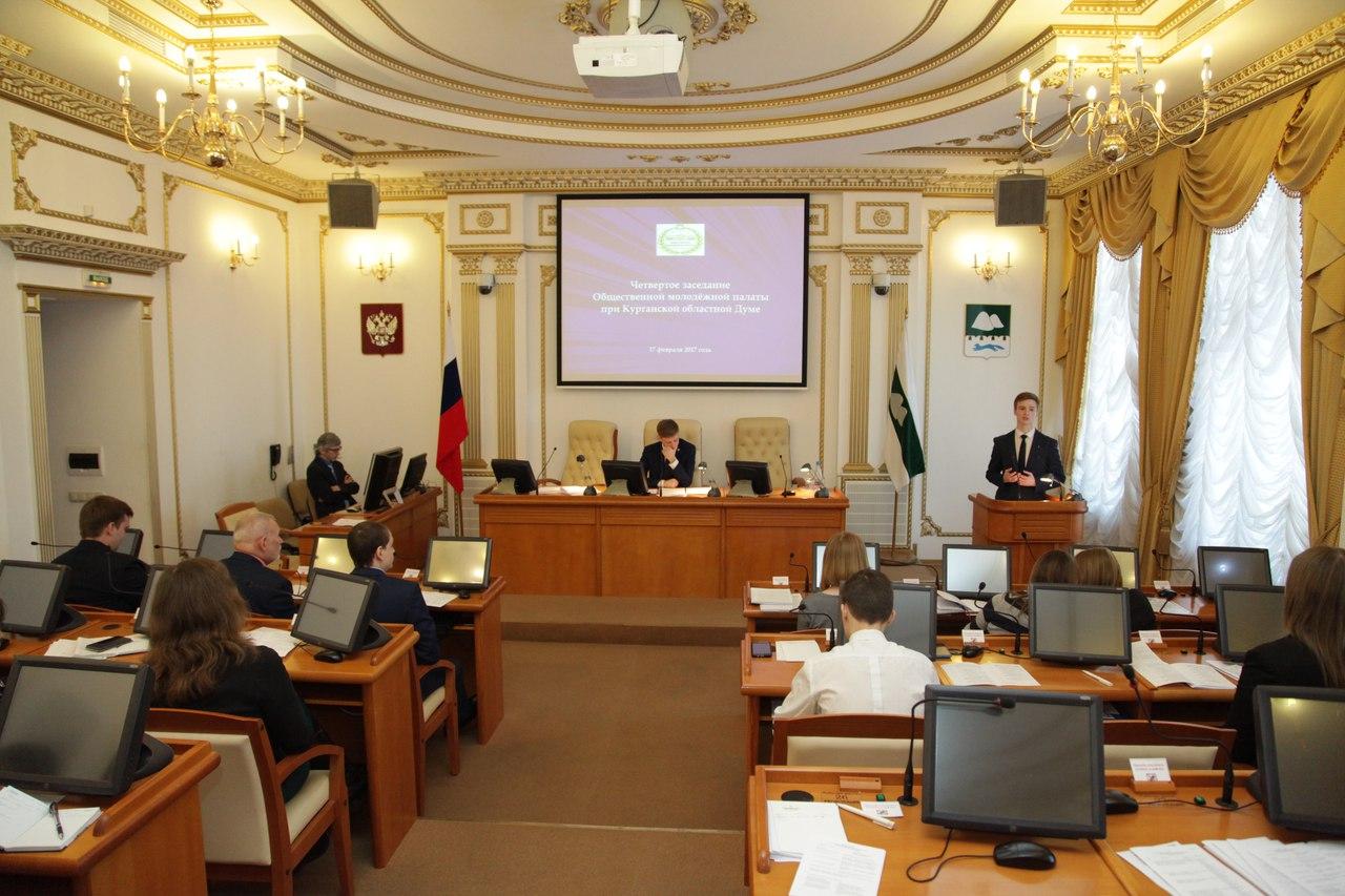 Молодежный парламент может получить право законодательной инициативы