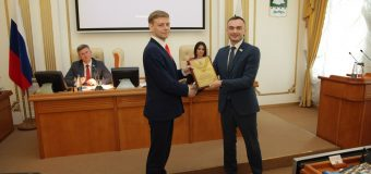 Юбилей Молодёжного парламента