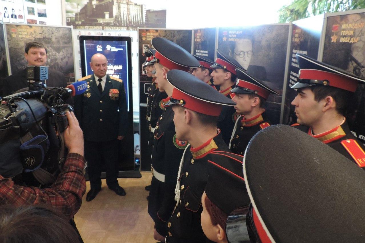 «Молодые герои Победы» в Лебяжьевском районе