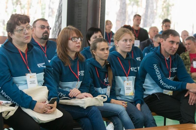 Завершил работу региональный форум (лагерь) «Молодые герои Зауралья»