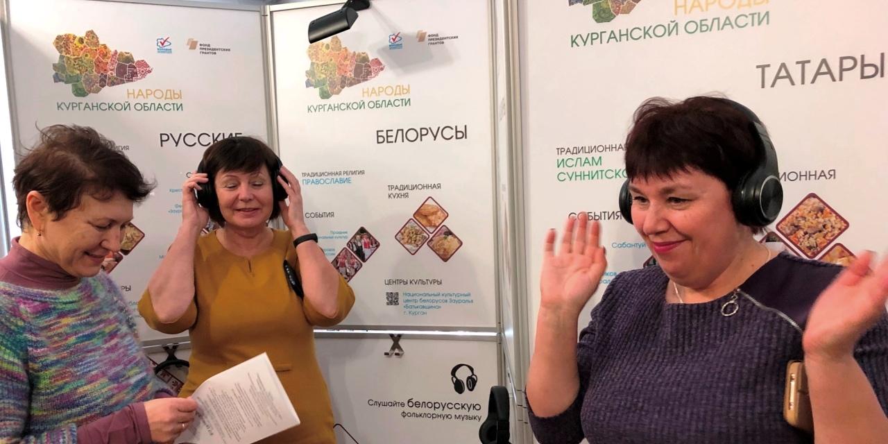 В Петухово открылась Передвижная интерактивная выставка «Народы Курганской области»