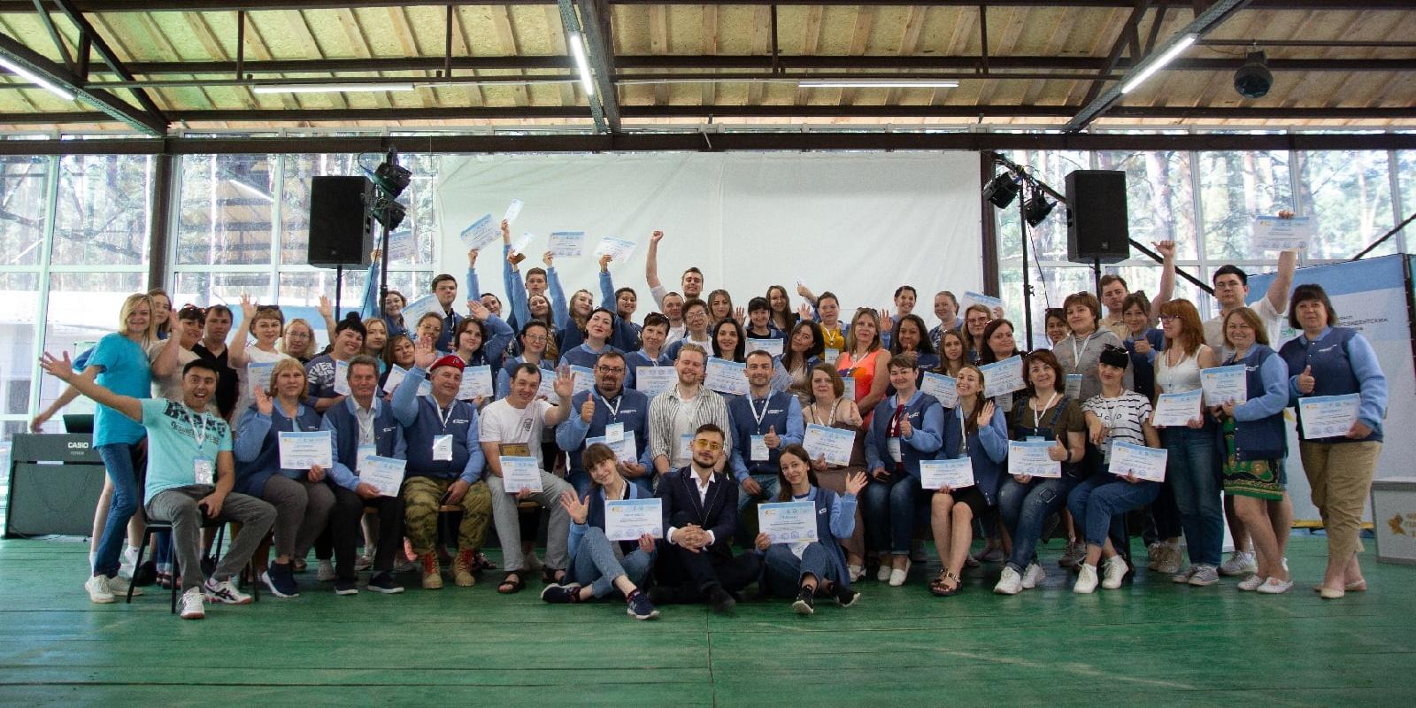 21-23 мая прошёл форум «Молодые герои. Наше время»