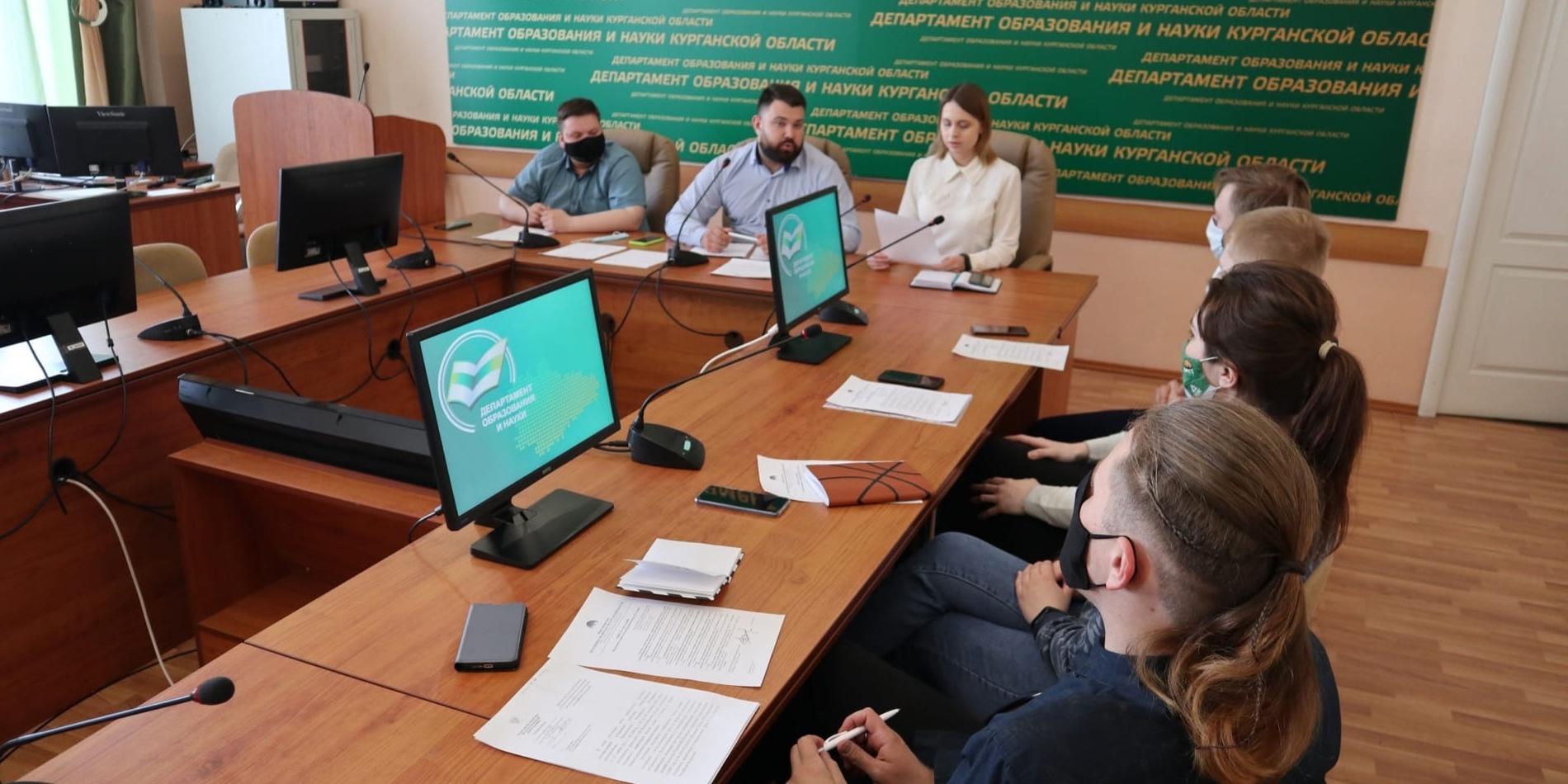 Заседание Молодежного правительства Курганской области